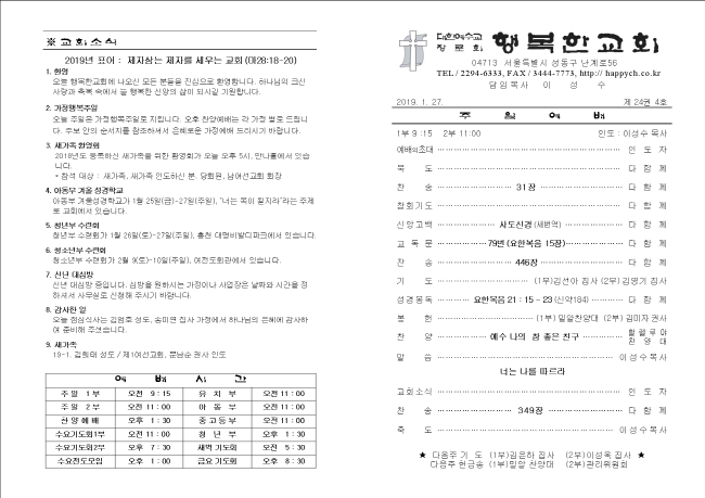 크기변환_19-04(1월28일).png
