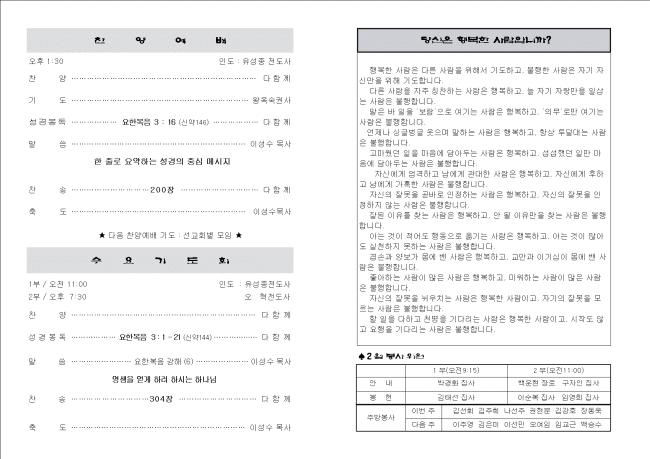 크기변환_19-05(2월3일)2.png
