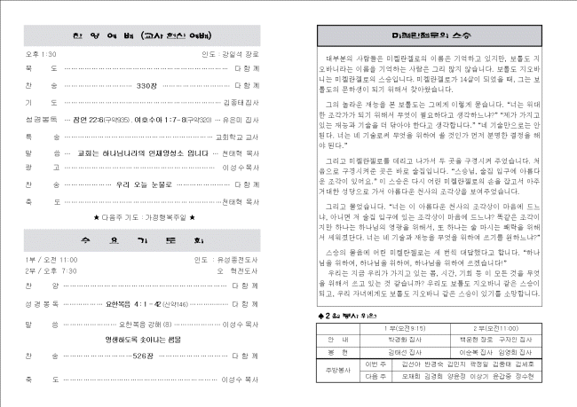 크기변환_19-07(2월17일)2.png