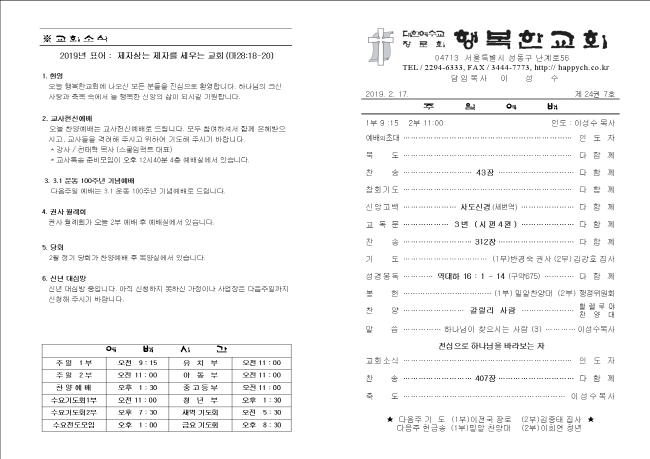 크기변환_19-07(2월17일)1.png