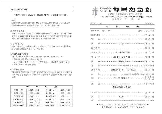 크기변환_19-10(3월10일).png