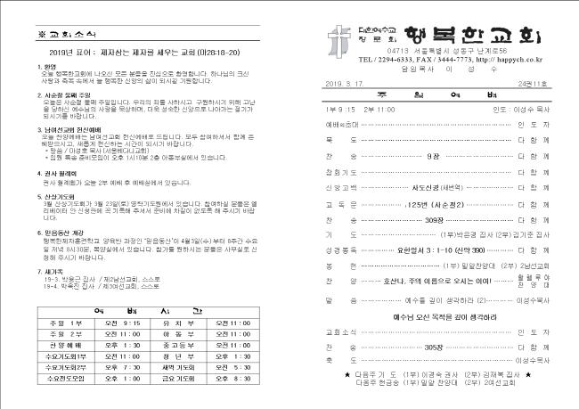 크기변환_19-11(3월17일)1.png