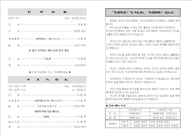 크기변환_19-12(3월24일)2.png