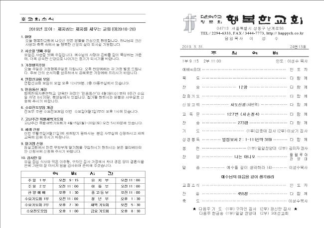 크기변환_19-13(3월31일).png