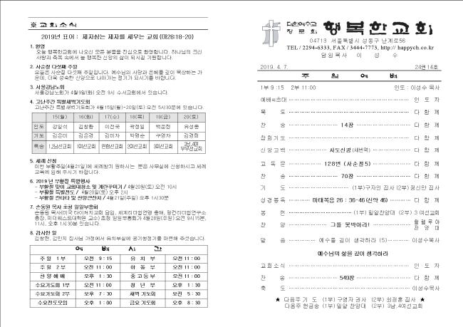 크기변환_19-14(4월7일).png
