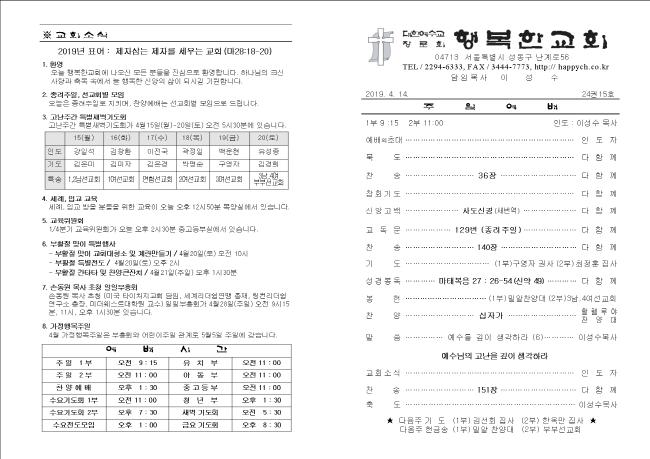 크기변환_19-15(4월14일).png