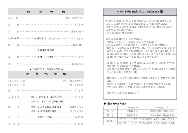 크기변환_19-17(4월28일)2.png