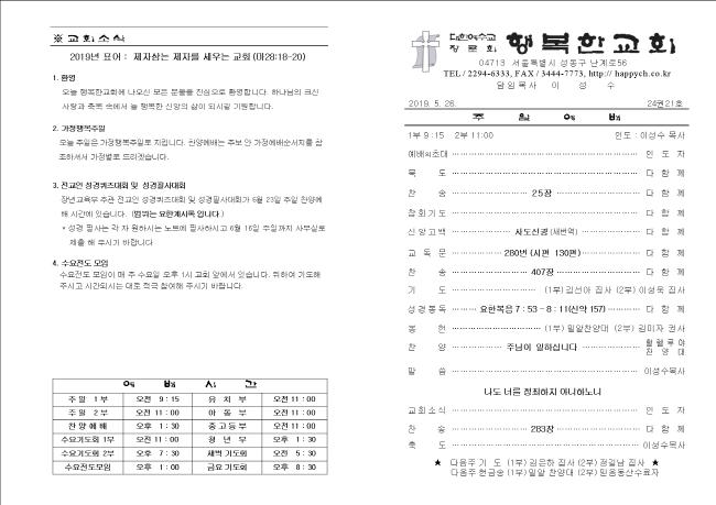 크기변환_19-21(5월26일)1.png