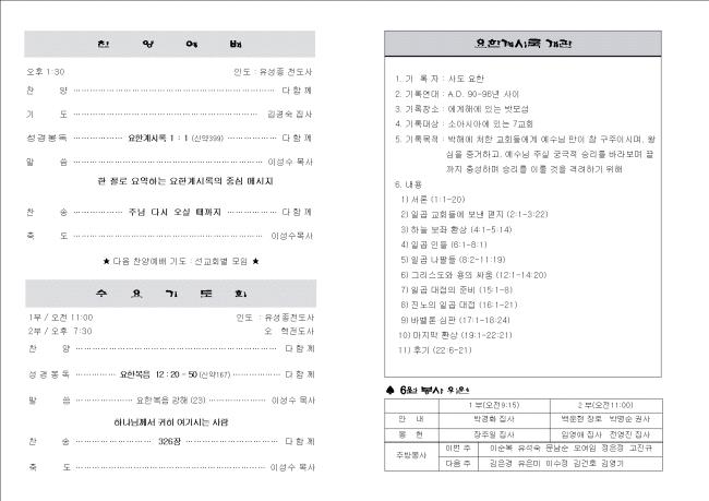 크기변환_19-22(6월2일)2.png