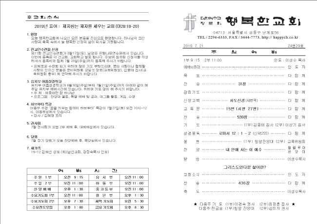 크기변환_19-29(7월21일).png