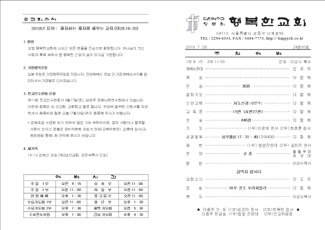 크기변환_19-30(7월28일)1.png