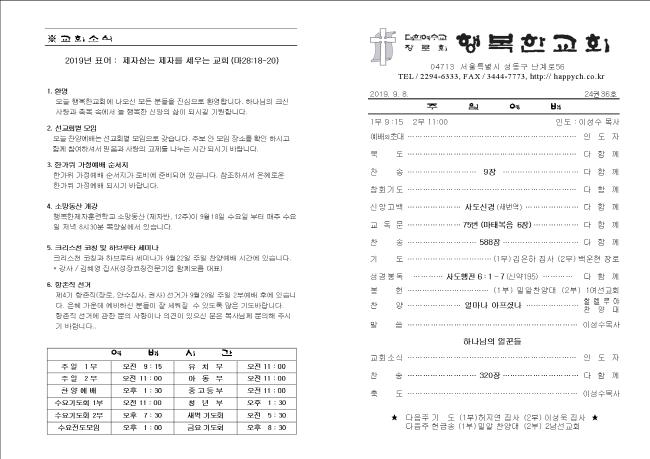 크기변환_19-36(9월8일)1.png