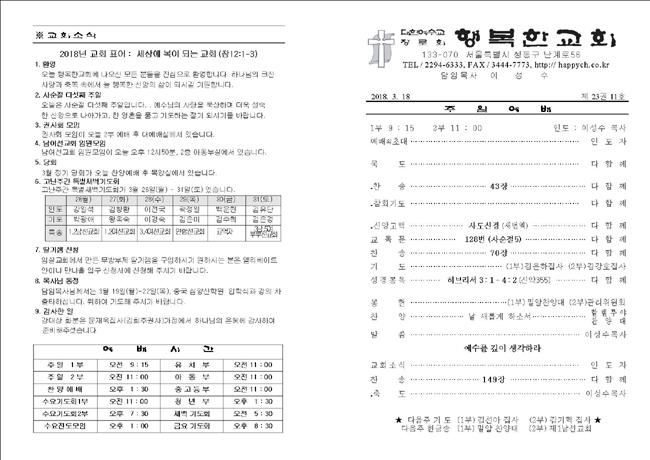 18-11(3월18일)1.jpg