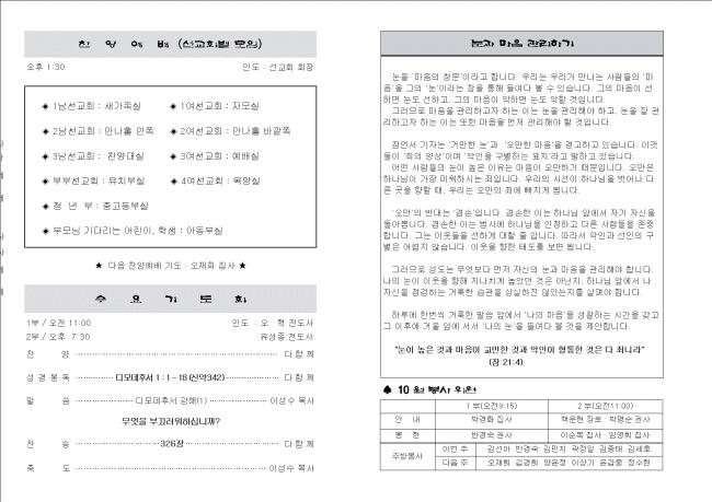 크기변환_19-41(10월13일)2.png