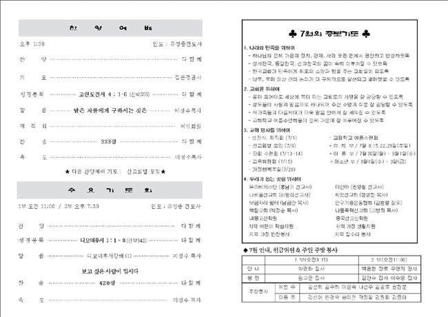 18-26(7월1일) 홈페이지22.jpg