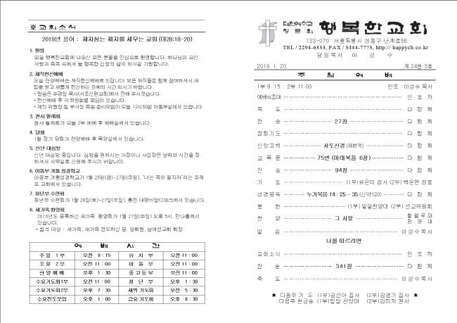 크기변환_19-03(1월20일)1.png