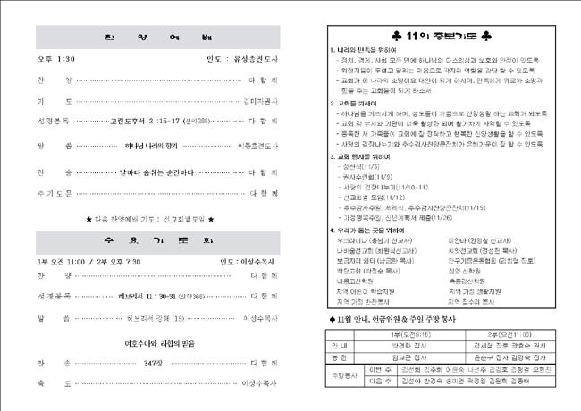 17-45(11월05일)1.jpg